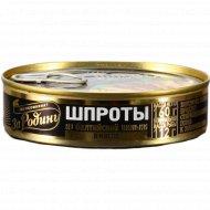 Консервы рыбные «Шпроты в масле» 160 г.