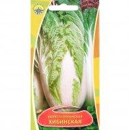 Семена капусты пекинской «Хибинская» 0.3 г