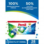 Капсулы для стирки «Persil» Свежесть от Вернель для белого, 28 шт