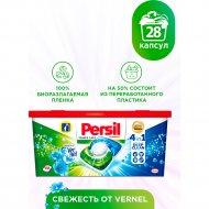 Капсулы для стирки «Persil» Свежесть от Vernel, 3 в 1, 28 шт