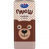 Сырок творожный глазированный «Плюш» с какао и ванилью, 18.0 %, 45 г