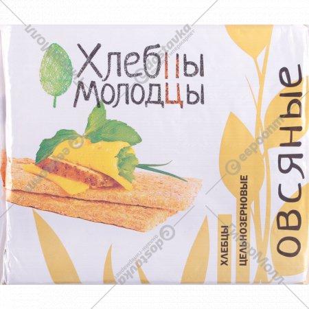 Хлебцы «Молодцы» овсяные, 100 г.