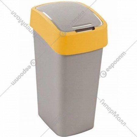Контейнер для мусора «Curver» Flip Bin 50 л, оранжевый