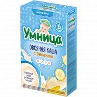 Каша овсяная молочная «Умница» с бананом, 200 г.