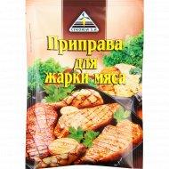 Приправа для жарки мяса «Cykoria» 30 г.