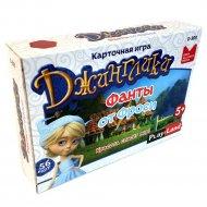 Карточная игра «Джинглики» фанты от Фроси.