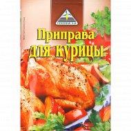 Приправа «Cykoria» для курицы 40 г