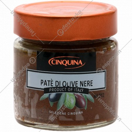 Паштет «Cinquina» из черных оливок, 200 г.