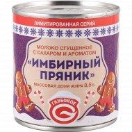 Молоко сгущенное с сахаром и ароматом «Имбирный пряник» 8.5%, 380 г.