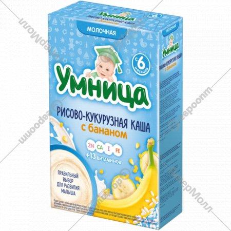 Каша «Умница» рисово-кукурузная с бананом, молочная, 200 г.