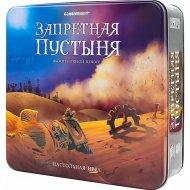 Настольная игра «Запретная пустыня».