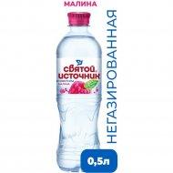 Напиток «Святой Источник» со вкусом малины, 0.5 л