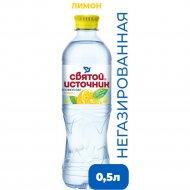 Напиток «Святой Источник» со вкусом лимона, 0.5 л
