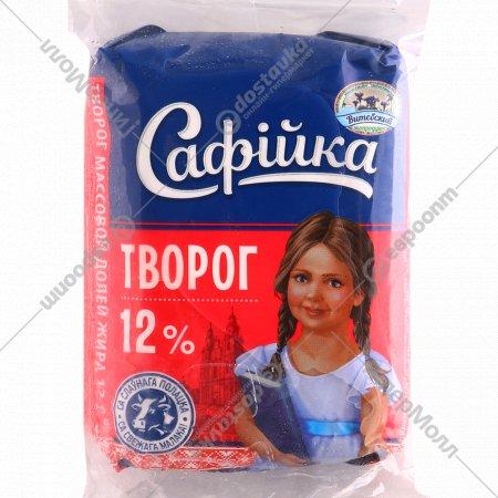 Творог «Сафийка» 12%, 200 г.
