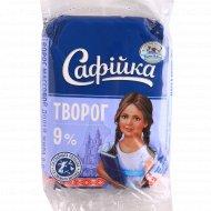 Творог «Сафийка» 9%, 200 г.