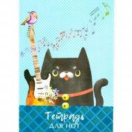 Тетрадь для нот «Кот» 16 листов.