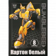 Картон белый «Transformers» А4 8 листов.
