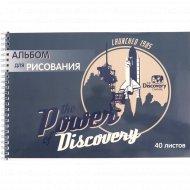 Альбом для рисования «Русский музей» Action!, 24 л