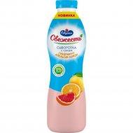 Напиток «Свежесть» грейпфрут-апельсин-лимон, 850 г