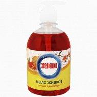 Мыло жидкое «Хозяюшка» Сочный грейпфрут 500 мл.