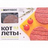 Котлеты растительные «Митлесс» с ароматом говядины, 200 г