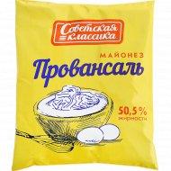 Майонез «Советская классика» провансаль 50.5%, 400 мл.