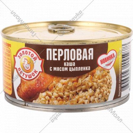 Консервы мясорастительные «Перловая каша с мясом цыпленка» 325 г.