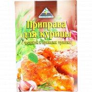 Приправа «Cykoria» для курицы с чесноком и пряными травами, 35 г.