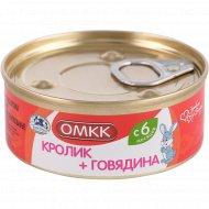 Консервы мясные «ОМКК» кролик и говядина, 90 г