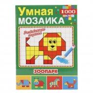 Книга «Зоопарк» умная мозаика, с наклейками.