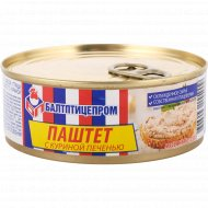 Консервы мясные «Паштет с куриной печенью» 250 г.