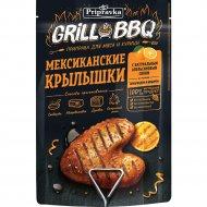 Приправа «Приправка» Grill&BBQ Мексиканские крылышки, 30г