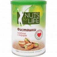 Фисташка «Nuts For Life» 175 г.