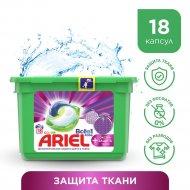 Капсулы для стирки «Ariel» Защита цвета, 18х25.2 г