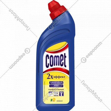 Чистящее средство «Comet» лимон, 500 мл.