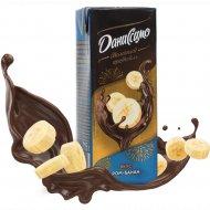 Коктейль молочный «Даниссимо» вкус ром - банан, 2.5%, 215 г.