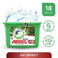 Капсулы для стирки «Ariel» Всё в 1 PODs + extra oxi effect 18 шт