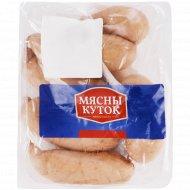 Сардельки «Мортадельки» 1 кг., фасовка 0.5-0.55 кг