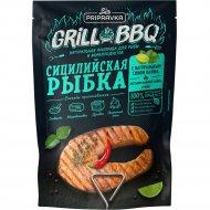 Приправа «Приправка» Grill&BBQ Сицилийская рыбка, 30г