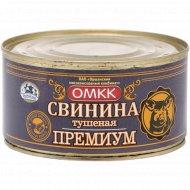 Консервы мясные «Свинина тушеная» премиум, 325 г.
