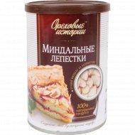 Миндаль обжаренный «Ореховые истории» лепестки, 100 г.