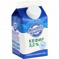 Кефир «Минская марка» 3.2%, 500 г.