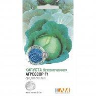 Семена капусты белокочанной «Агрессор F1» 10 шт.