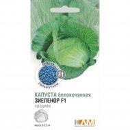 Семена белокочанной капусты