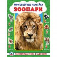 Книга «Зоопарк» активити с многоразовыми наклейками.