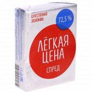 Спред растительно-жировой «Легкая цена» 72.5%, 180 г.