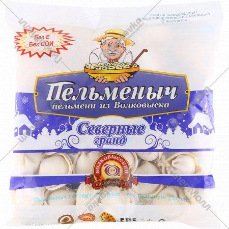 Пельмени «Волковысские» Северные, 450 г