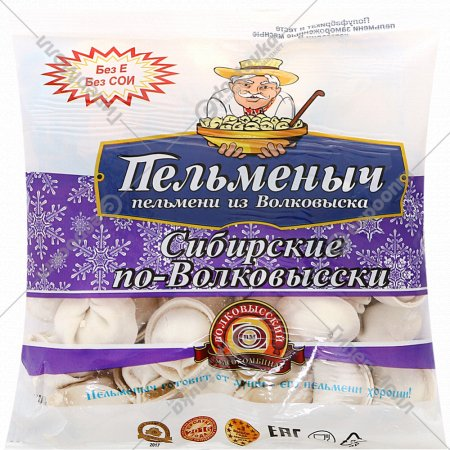 Пельмени «Сибирские по-Волковысски» 450 г.