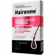 Комплекс для волос «Против выпадения волос форте» 30 мл+10 мл