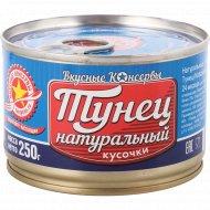 Тунец «Вкусные консервы» натуральный, кусочки, 250 г.